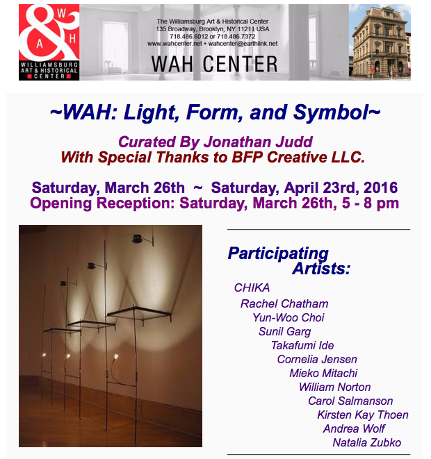 WAH-Light-Form-Symbol