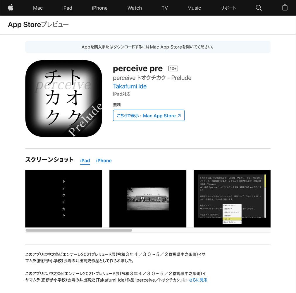 20210429_AppStore